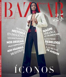 Naomi Campbell for Harper's Bazaar Mexico Sep 2014