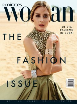 Olivia Palermo Takes On The Middel East!