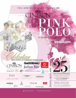 We Invite YOU to the Cintron Pink Polo 2014!