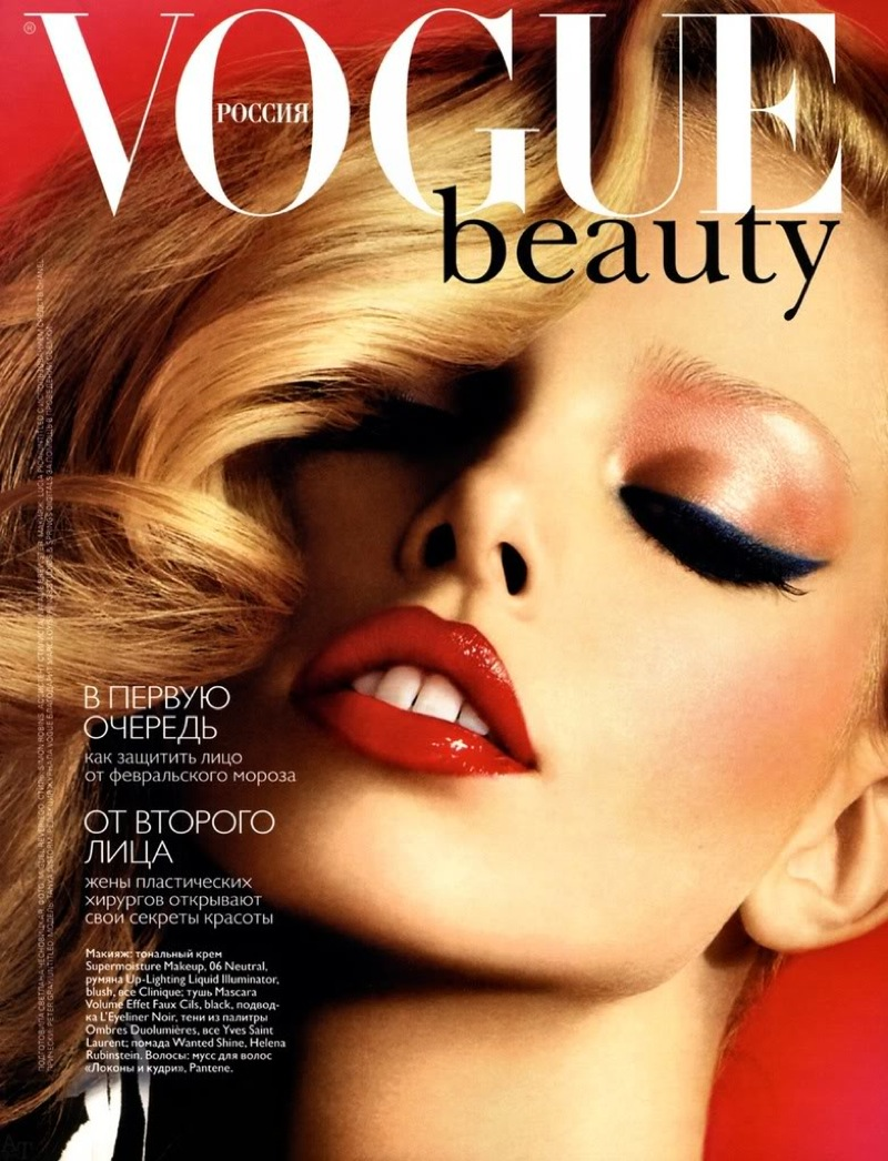 vogue beauty luxo