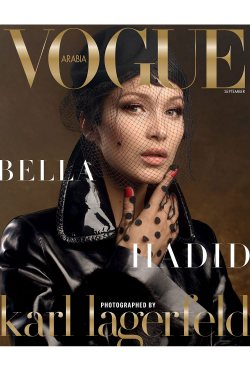Karl Lagerfeld Shoots Vogue Arabia's Iconic September Cover